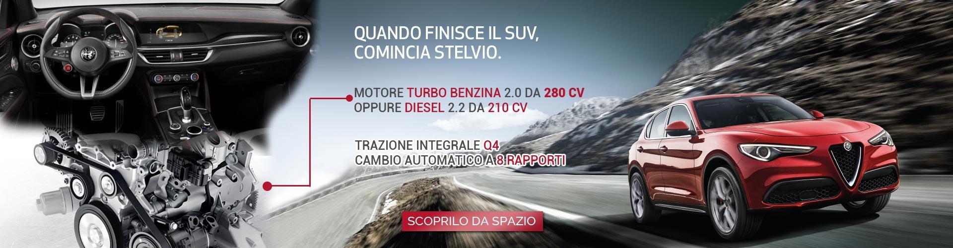 Alfa Stelvio First Edition