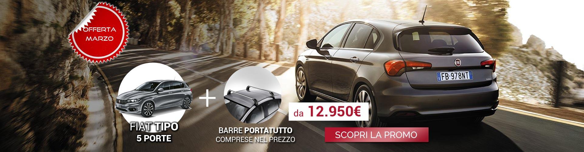 Fiat Tipo 5 porte + barre portatutto