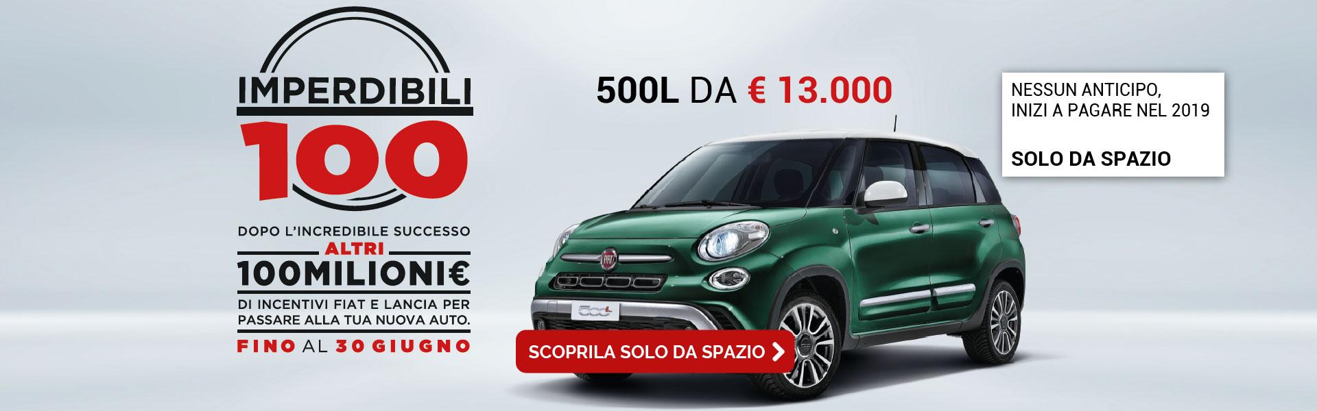 Fiat 500L con finanziamento Imperdibili100