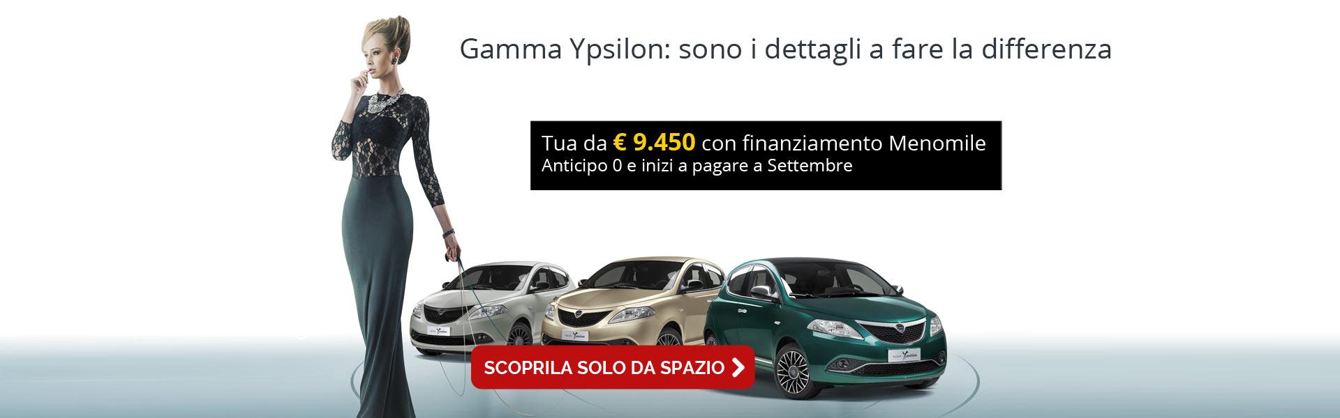 Lancia Ypsilon Elefantino Blu