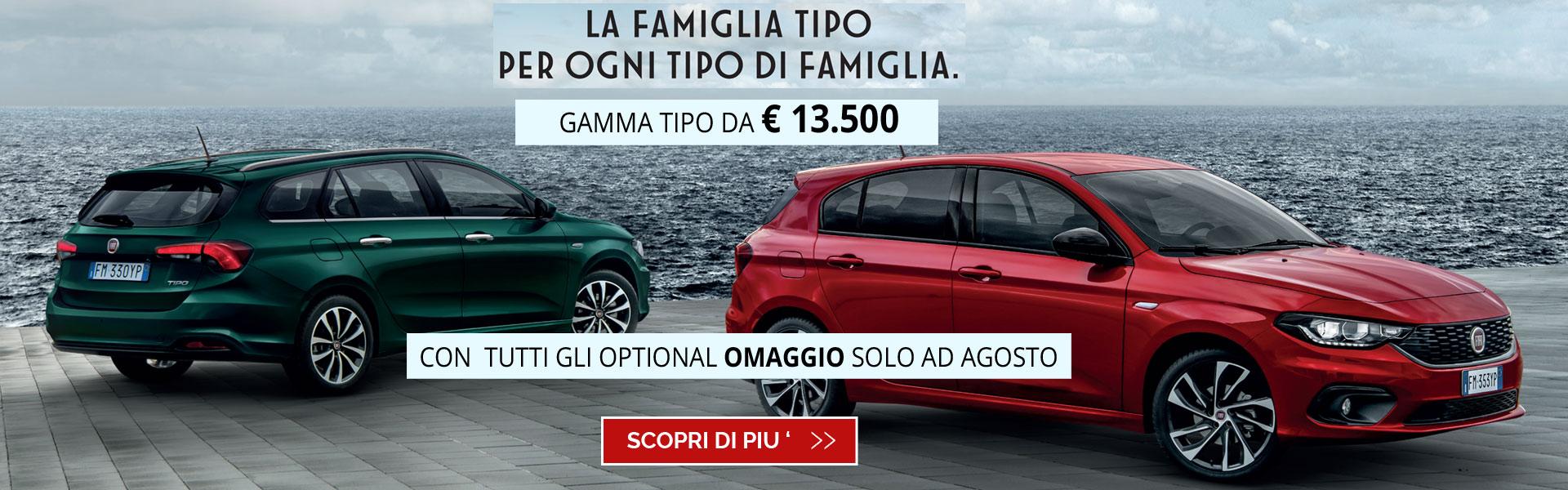Gamma TIPO da 13.550 euro