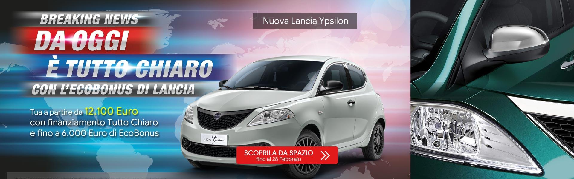 Lancia Ypsilon Platinum