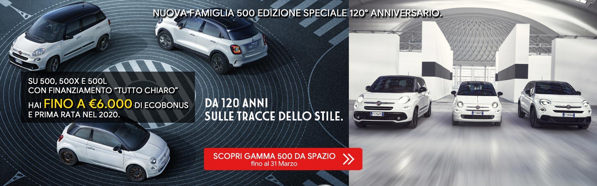 Gamma Fiat 500 edizione 120°