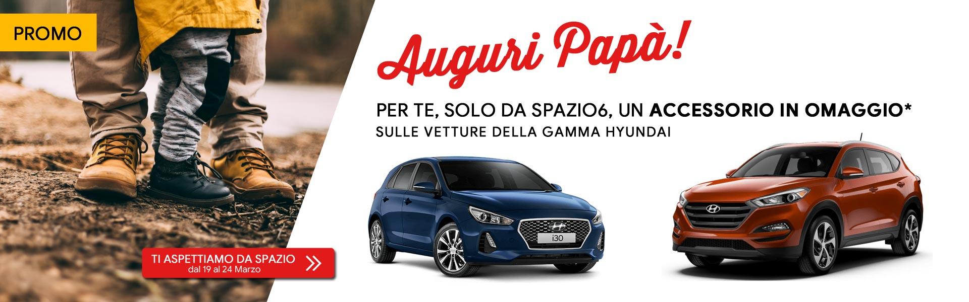 Festa del papà Hyundai
