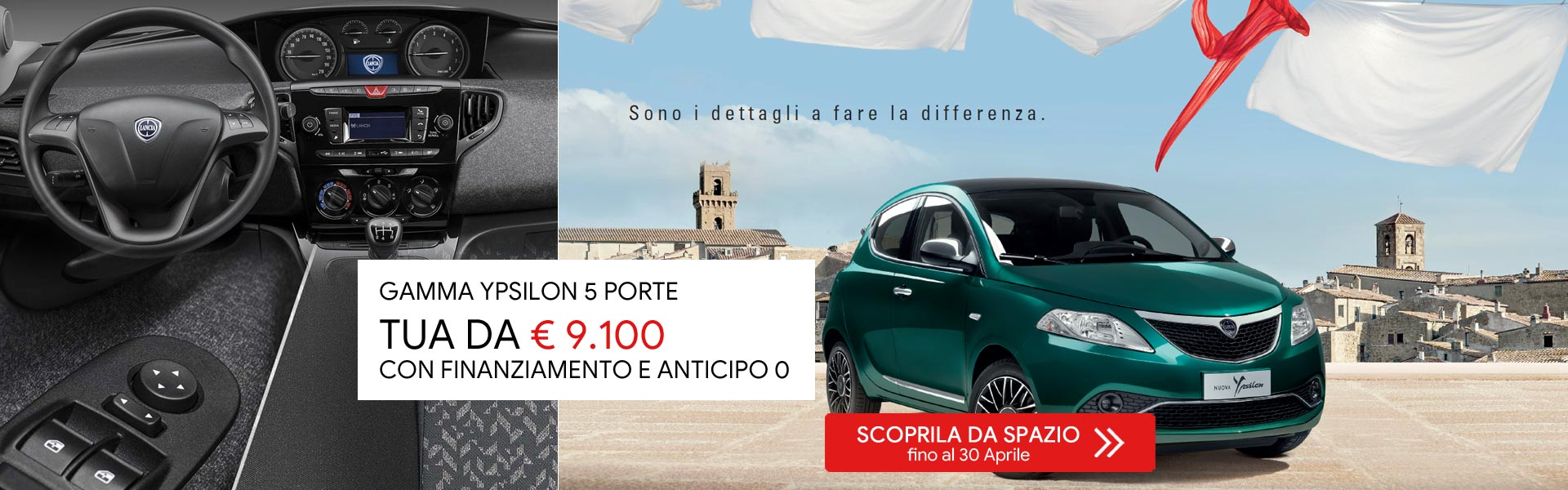 Lancia Ypsilon 5 porte