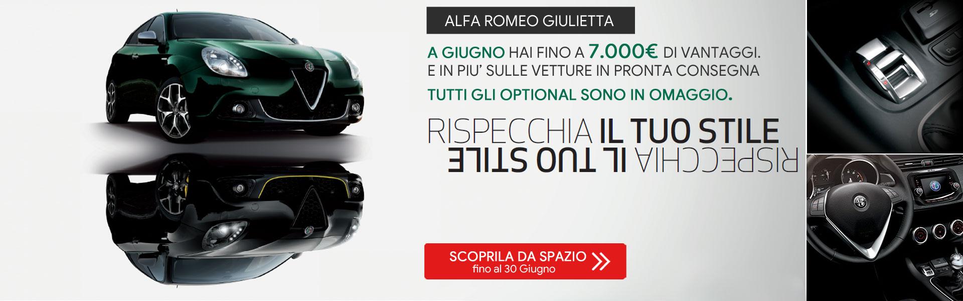 Alfa Romeo Giulietta e Giulia