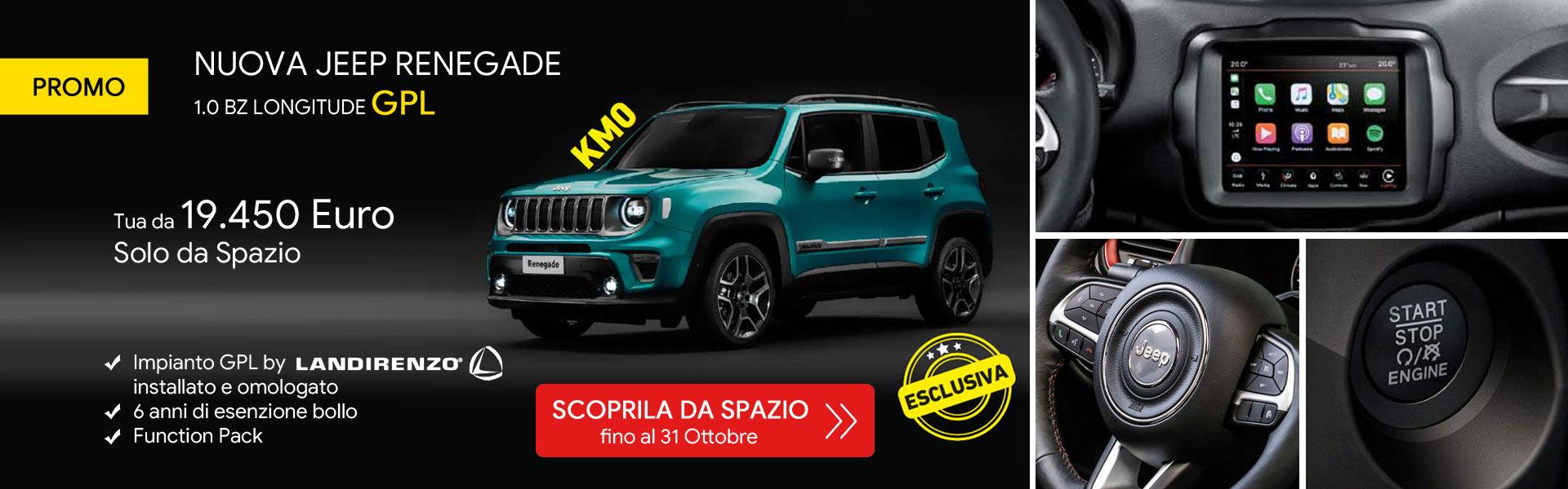 Jeep Renegade Promo