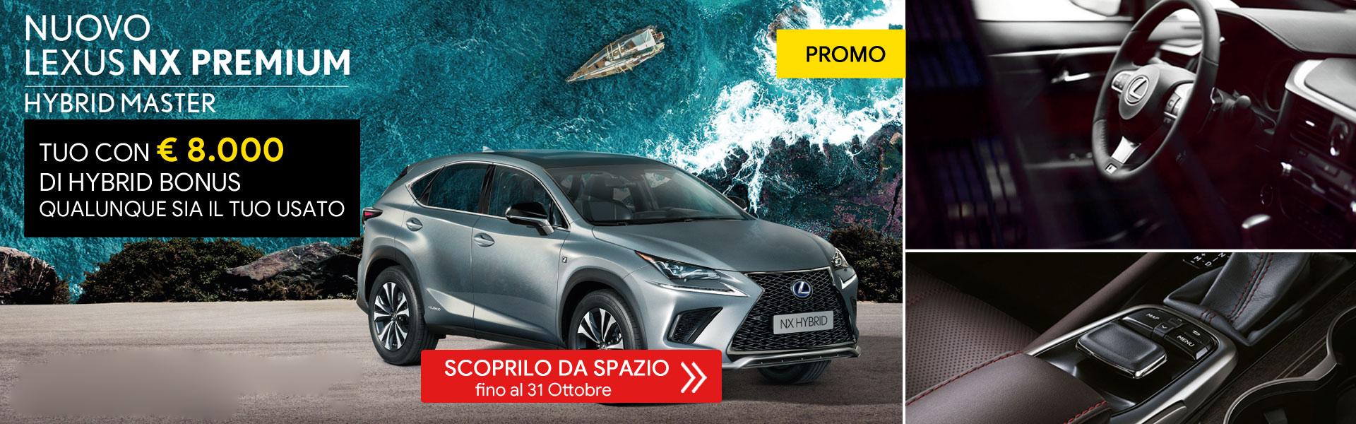 Lexus NX Hybrid Premium Promo